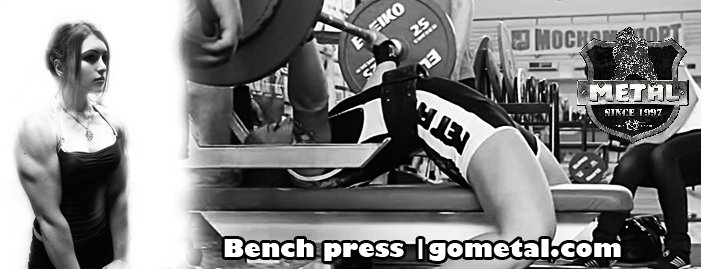 bench press Julia Vins