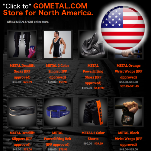 GOMETAL.COM Store for North America